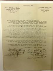 Union of Orthodox Rabbis and New York Committee of Rabbis Hashgacha Letter Agreement 1931