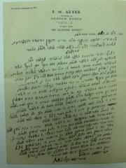 Letter from I.M. Alter to Rabbi Eliezer Silver Seeking Assistance in Sending Food Packages to Starving Jewish Families in Poland