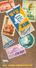 Paula Knobler - travel documents