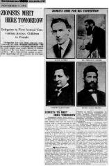 Articles Regarding First Annual Conference of the Zionist Societies of Pennsylvania in 1916