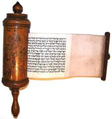 Early 20th Century Bezalel Purim Megillah Scroll