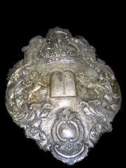 Torah Breastplate from Roselawn Synagogue (Cincinnati, OH)