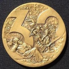 Medal by the Judaic Heritage Society Commemorating the 32st Anniversary of Israel's Establishment