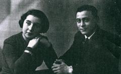 Edward Herman's aunt