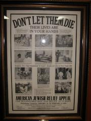 """""""Don't Let Them Die"""", American Jewish Relief Appeal Poster"""