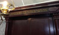 Dedication Panel on top of Ahron Kodesh (Ark) from Kehilas B'Nai Israel (Cincinnati, Ohio)