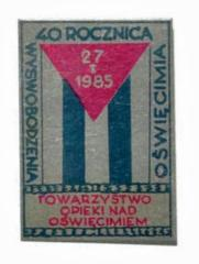 Badge of the 40 Anniversary of the Liberation of Auschwitz