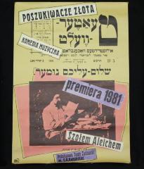 """State Jewish Theater (E.R. Kaminska) Presents """"The Golddiggers"""""""