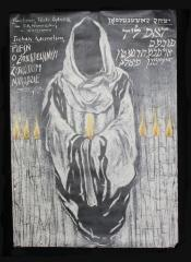 """State Jewish Theater (E.R. Kaminska) Presents """"Song of the Murdered Jewish Nation"""""""