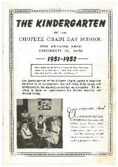 Cincinnati Hebrew Day School/Chofetz Chaim - Kindergarten Class - 1951-52
