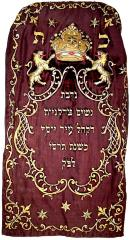 20th Century Torah Mantle from Josephstadt Synagogue, Western Rumania (Timisoara)