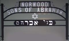 B'nai Avraham Cemetery Archway entrance (Norwood, OH)