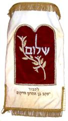 Marcus Torah Mantle
