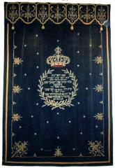 19th Century Ark Curtain from  Vienna, Austria