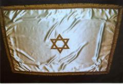 20th Century Satin Bimah Cover from Congregation B'nai Avraham (Cincinnati, OH)