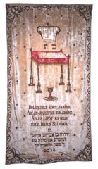 20th Century Ark Curtain from Szolnok, Hungary