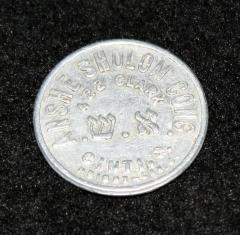 Anshe Sholom Congregation (Cincinnati, Ohio) 10 Cent Merchandise Token - 1920s