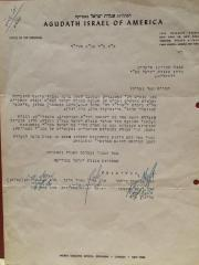 Letter from the Presidium of Agudath Israel of America Inviting the Agudath Israel Delegation from Israel to the 1954 Agudath Israel of America Convention
