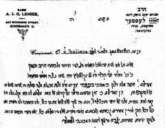 A letter from Rabbi Avraham Yaakov Gershon Lesser to Rabbi Feinklestein
