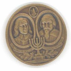 Medal Commemorating the 1956 300th Anniversary of the Resettlement of the Jews in Great Britain