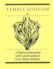 Temple Sholom New Member Booklet (Cincinnati, OH)
