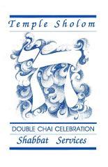 Temple Sholom Double Chai Celebration Shabbat Services Program (Cincinnati, OH)