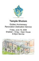 Temple Sholom Golden Anniversary Renovation Dedication Service Program, 2006 (Cincinnati, OH)