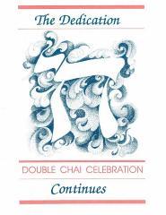 Temple Sholom's Double Chai Anniversary Celebration Booklet (Cincinnati, OH)