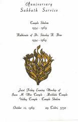 Temple Sholom Anniversary Sabbath Service, 1954 - 1969 (Cincinnati, OH)