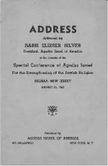 Kneseth Israel - Address Delivered by Rabbi Eliezer Silver at Agudas Israel Conference - 1942