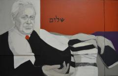 Temple Sholom Painting of Rabbi Stanely R. Brav