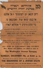 Poster Announcing the Celebration of the Beginning of a Jewish State Held at the Washington Ave. Synagogue / Kneseth Israel (Cincinnati, Ohio)