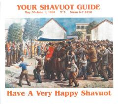 """Your Shavout Guide"" Pamphlet by the Chabad Jewish Center (Cincinnati, OH)"