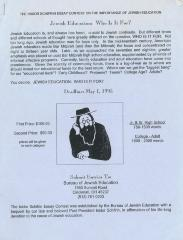 The Isidor Schifrin Essay Contest on the Importance of Jewish Education Essay Packet