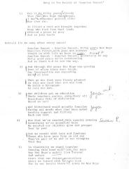 Typed lyrics for song created for New Hope Synagogue's 50th Anniversary