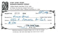 Donation Receipt for Kneseth Israel Congregation from Yeshiva Ohavei Torah