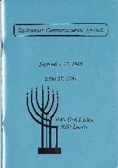 Golf Manor Synagogue (Cincinnati, Ohio) - Retirement Commemorative Journal for Rabbi David I. Indich - 1989