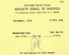 Agudath Israel of America (New York, New York) - Membership Dues, 1971