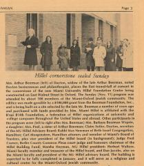 Article regarding the Hillel Cornerstone Ceremony Held November 11, 1973