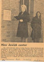 Article Regarding the Cornerstone Ceremony for the new Miami University Hillel Foundation Center, 1983.