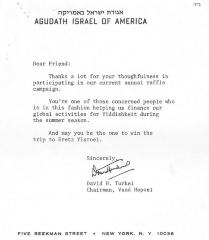 Agudath Israel of America (New York, New York) - Thank You Letter re: Contribution Made to Raffle Campaign, 1975