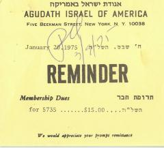 Agudath Israel of America (New York, New York) - Reminder Notice for Membership Dues, 1975