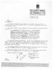 Agudath Israel of America (New York, New York) - Letter re: Membership Renewal, 1984