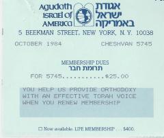 Agudath Israel of America (New York, New York) - Membership Dues Reminder Notice, 1984