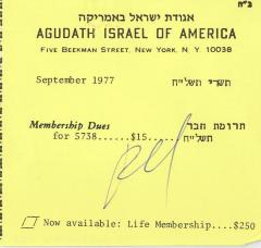 Agudath Israel of America (New York, New York) - Membership Due Reminder Notice, 1977