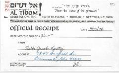 Al Tidom! (New York, New York) - Contribution Receipt (no. 2950), 1974