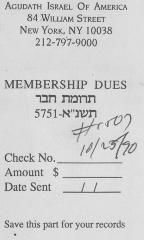 Agudath Israel of America (New York, New York) - Payment Stub, 1990