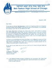 Bais Yaakov High School of Chicago (Chicago, IL) - Letter of Solicitation, 1995