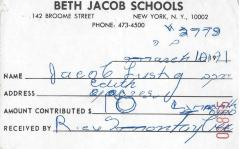 Beth Jacob and Hebrew Teachers College (New York, NY) - Contribution Receipt (no. 01885), 1991