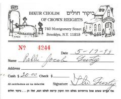 Bikur Cholim of Crown Heights (Brooklyn, NY) - Contribution Receipt (no. 4244), 1993